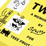 Twins by Sany for Tree Fruit Press