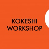 Kokeishi Workshop
