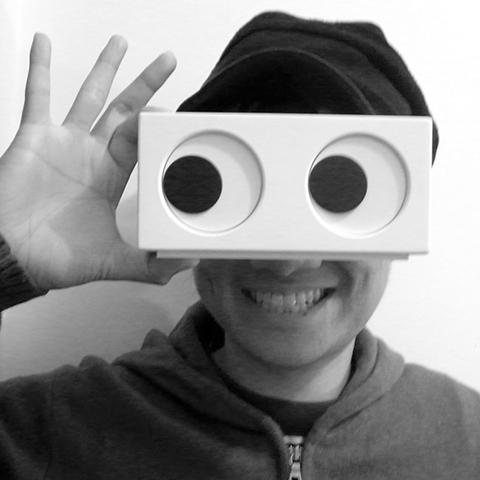 EyeClock, Designer Mike Mak