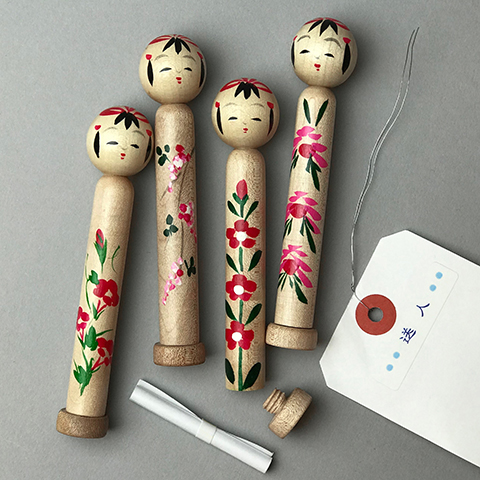 Message Kokeshi